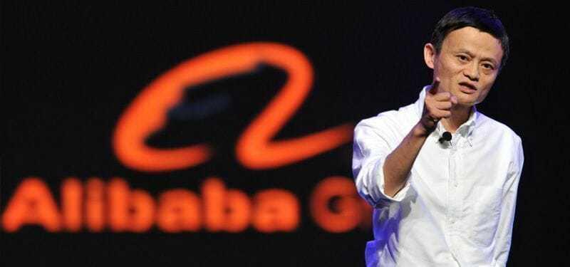 Alibaba.com – Belajar Dari Perjuangan dan Kesuksesan Jack Ma